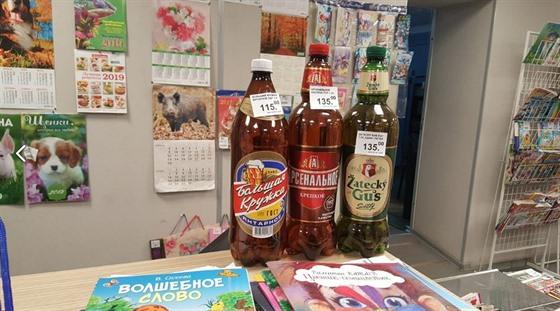 Ztrátová ruská pošta nabízí pivo. Kdy dorazí kondomy a kebab, ptají se lidé